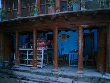 boutique devprayag