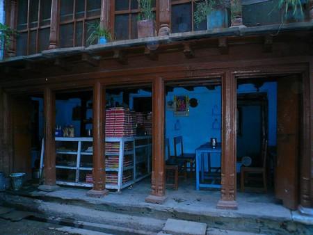 boutique devprayag