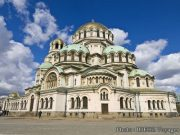 Voyage Bulgarie - Sofia (jour 1 et 2) 19