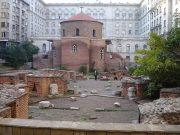 Voyage Bulgarie - Sofia (jour 1 et 2) 7