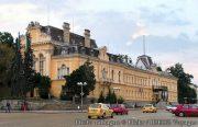 Voyage Bulgarie - Sofia (jour 1 et 2) 17