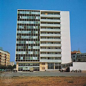 Skopje batiment moderne