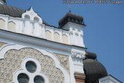 Voyage Bulgarie - Sofia (jour 1 et 2) 12