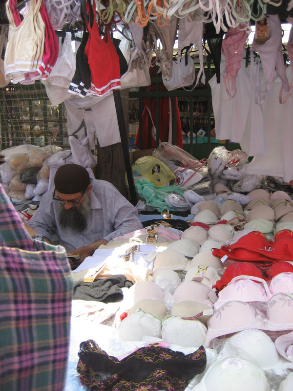 carsija bazar à Skopje