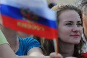 Le jour de la Russie, le 12 Juin ; une fête majeure pour les russes (Agenda Russie) 6