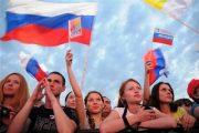 Le jour de la Russie, le 12 Juin ; une fête majeure pour les russes (Agenda Russie) 5