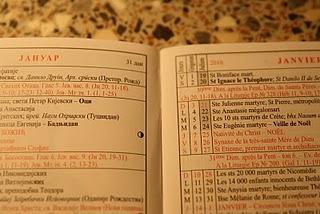 calendrier serbe Noël orthodoxe en Serbie : Srecan Bozic   ХРИСТОС СЕ РОДИ !