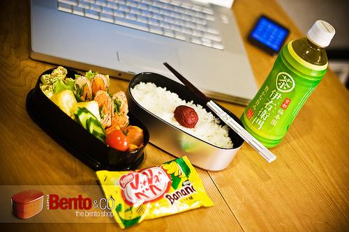 Bento (Obento) : le casse-croûte des Japonais, une tradition familiale 1