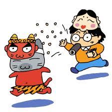 Setsubun : Fête traditionnelle japonaise célébrant le passage au printemps (3 Février) 2