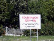 Nis camp concentration nazi de la croix rouge