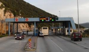 frontiere croatie bosnie Neum klek border point