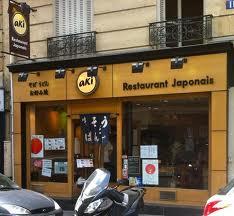 restaurant Aki paris 2 cuisine japonaise