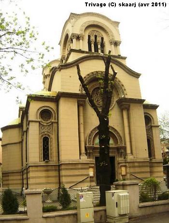 Belgrade Eglise Alexandre Nevski