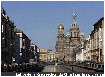 Saint Petersbourg Eglise de la resurrection du Christ