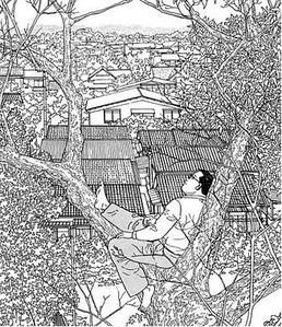 L'homme qui marche Taniguchi
