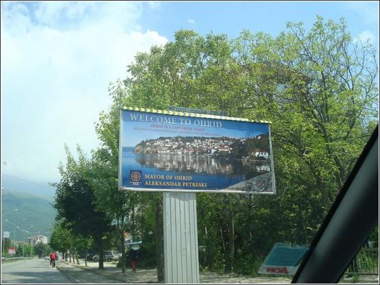 Macedoine Ohrid