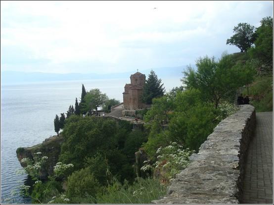 Ohrid sveti Kliment