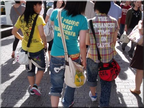 Tokyo look jeunes