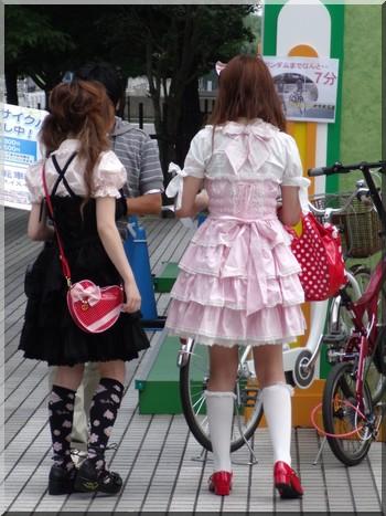 Tokyo look manga