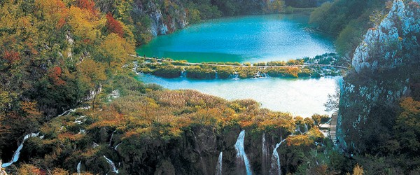 Plitvice lacs parc national croatie