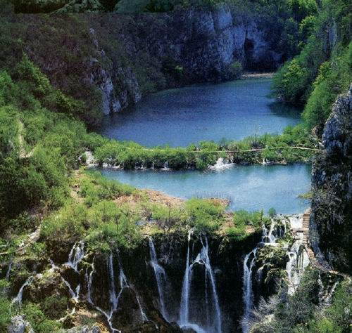 parc national de plitvice croatie