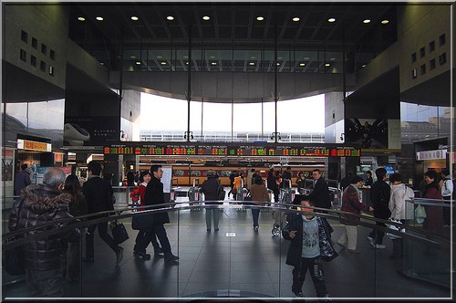 Voyage kyoto les 20 plus beaux sites de kyoto en photos - Bureau de change gare du nord ...