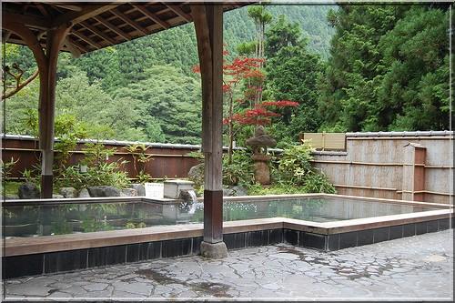 Kyoto Kurama