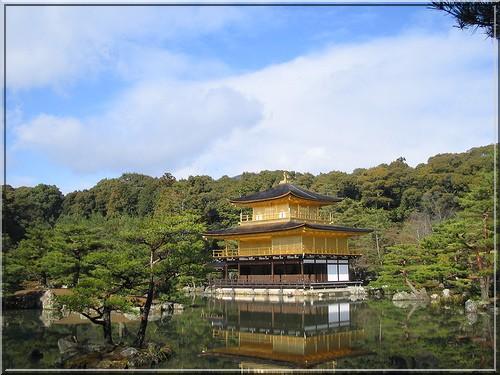 Kyoto Pavillon d'or