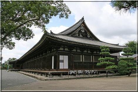 Kyoto Sanjusangen-do