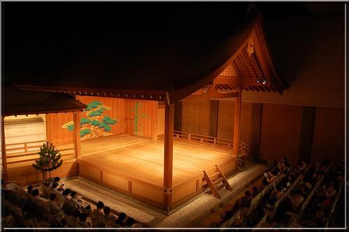 Kyoto Theatre Noh