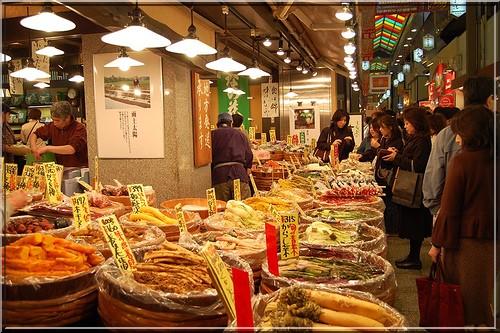 Kyoto marche Nishiki