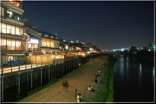 Kyoto riviere Kamo
