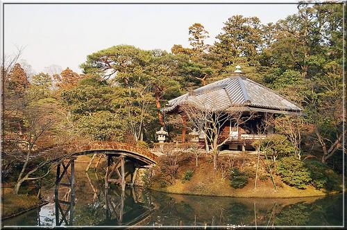 Kyoto villa impériale Katsura