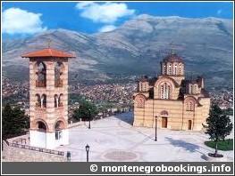 Trebinje Eglise Monastere Gracanica