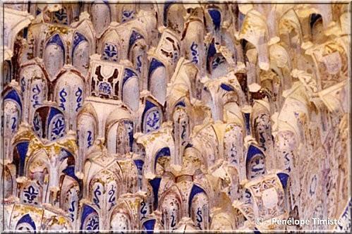 Grenade Alhambra palais des nasrides