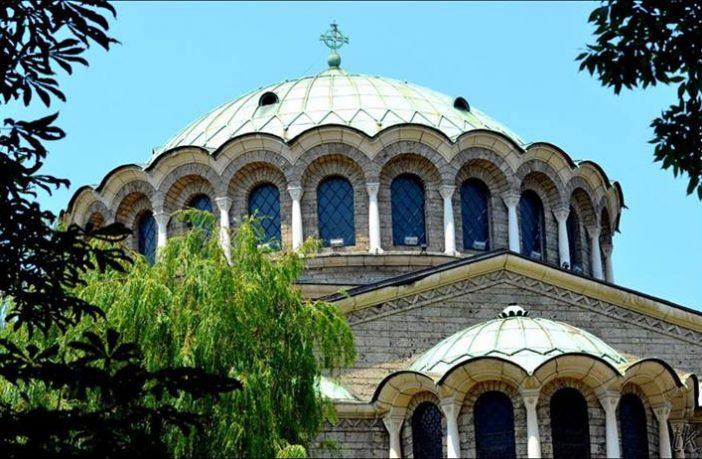 Sainte Nedelja Sofia Bulgarie
