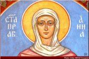 Sainte Nedelja Sofia Bulgarie icone