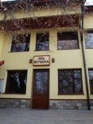 Où dormir en Bulgarie? Bonnes adresses de Maisons d'hôtes et Hotels en Bulgarie 4