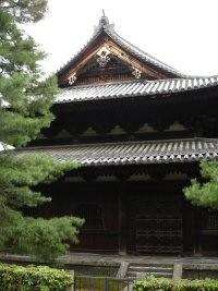 kyoto temple Daisen in