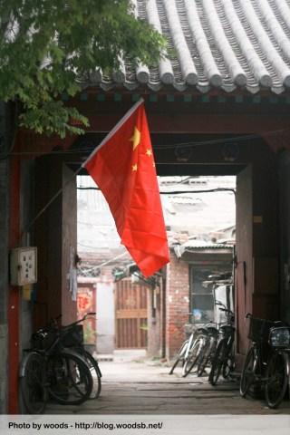pekin drapeau devant la porte