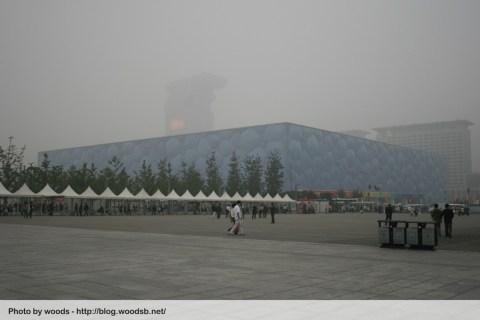 pekin parc olympique cube d'eau