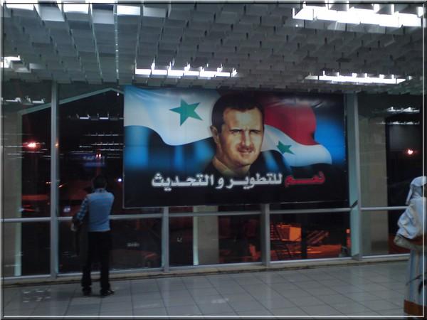 syrie bachar al asad aeroport damas