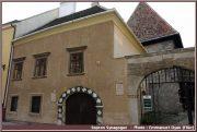 vieille synagogue sopron