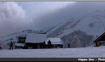 happo one nagano ski japon
