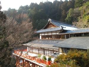 japon kuruma onsen