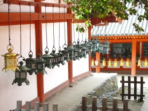 kyoto chemin de la philosophie