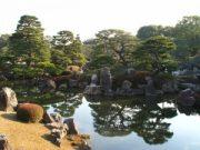 kyoto jardin chateau nijo