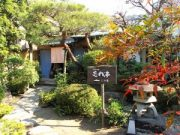 kyoto restaurant higashiyama