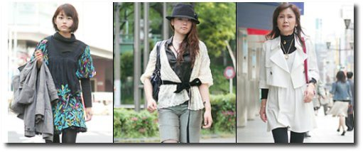 mode tokyo japon