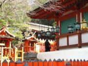 Voyage Japon : le Kansai, une région magnifique 9